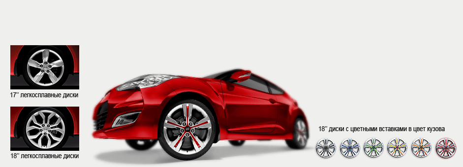 Литые диски Hyundai Veloster