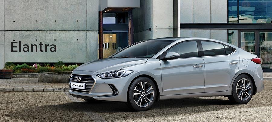Седан бизнес-класса Hyundai Elantra по специальной цене