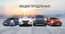 Special price line-up Hyundai